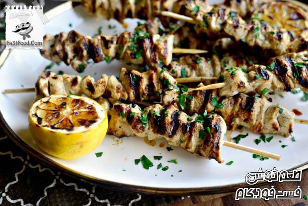 Fa3tFood.Com-Chicken-Shawarma-Kebabs-19