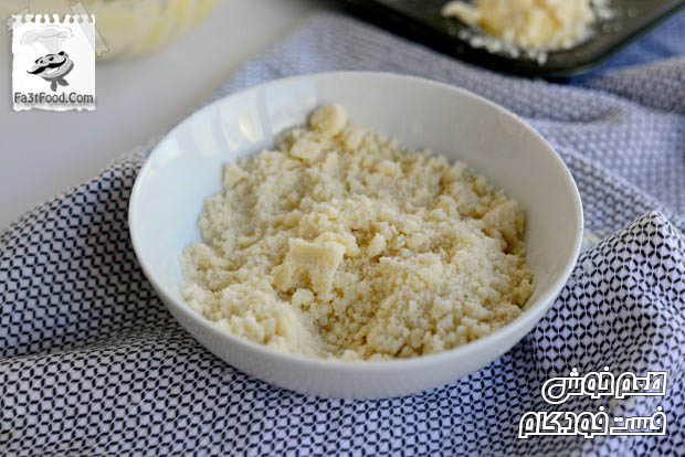 Fa3tFood.Com-Cream Cheese Streusel Muffins-18