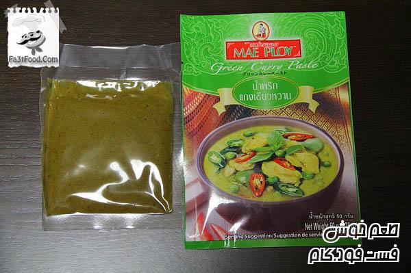 نمونه یک بسته عصاره کاری سبز تایلندی. عصاره این بسته ۵۰ گرم وزن دارد و بسیار تند است.