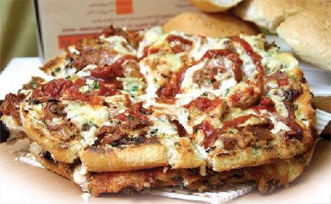 pizzadozoghi