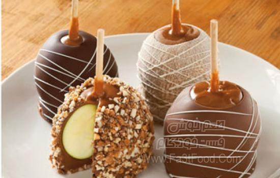 سیب کارامل شکلاتی